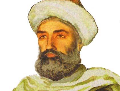 ابونصر محمد بن محمد فارابی