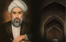 حکمت متعالیه صدرایی ، فلسفه حال و آینده :: حمیدرضا آیتاللهی