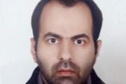 درآمدی بر سیر فرزانگی و حکمت در ایران باستان :: رضا مهریزی