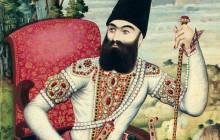در جستوجوی پاسخ به عباس میرزا شاهزاده قجری :: محمدرضا ارشاد